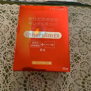 シセイドウ(SHISEIDO (資生堂))の資生堂  インナースリムEX  30袋入り中残29袋あり(ダイエット食品)