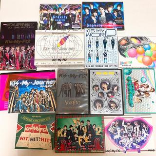 キスマイフットツー(Kis-My-Ft2)のまとめ売り 美品 Kis-My-Ft2 CD DVD 本 セット(アイドルグッズ)