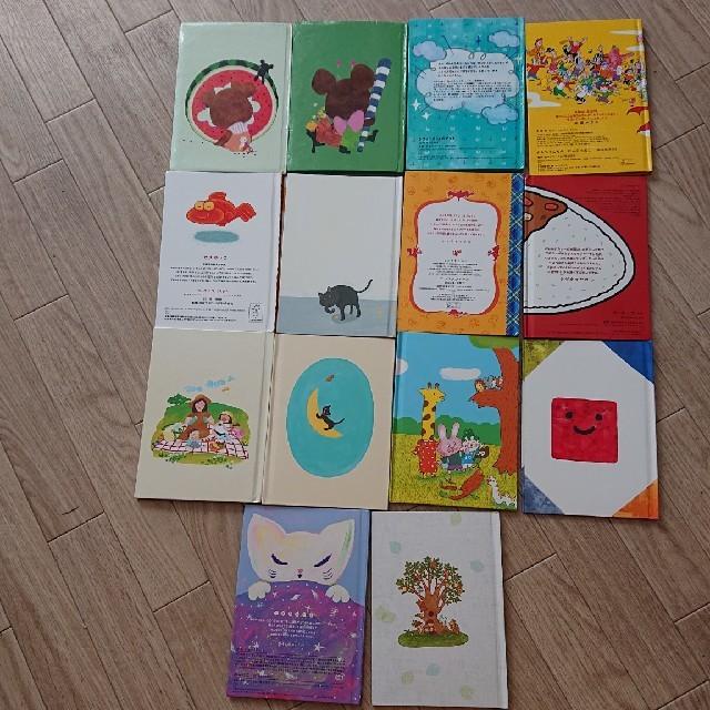 マクドナルド(マクドナルド)のマックの絵本14冊 エンタメ/ホビーの本(絵本/児童書)の商品写真