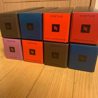 Nestle - 【10/31まで】ヴァーチュオ 新品カプセル(80杯分)