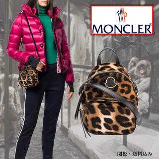 モンクレール(MONCLER)のモンクレール Kilia バックパック ミニ 新品 入手困難(リュック/バックパック)