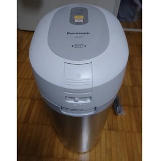 パナソニック(Panasonic)のPanasonic 生ゴミ処理機(生ごみ処理機)
