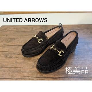 UNITED ARROWS - ユナイテッドアローズ ビットローファー