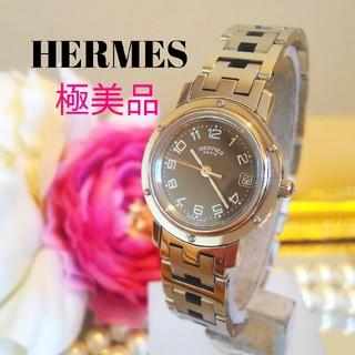 Hermes - HERMES時計 ROLEX Cartier ブルガリ CHANEL グッチ