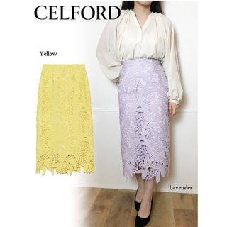 FRAY I.D - CELFORD スズランスカート