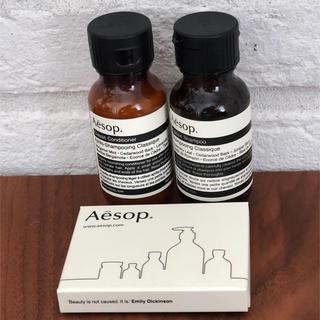 Aesop - 【新品未使用品】イソップAesop シャンプーコンディショナー&スキンケアセット
