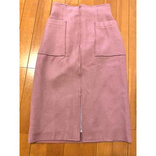 トゥエルブアジェンダ(12Twelve Agenda)のHana様専用 ピンク エイチラインスカート(ロングスカート)