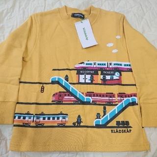 kladskap - 【新品未使用品】クレードスコープ  電車エスカレータートレーナー  110