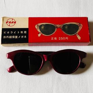 Panasonic - ナショナル ビオライト専用 赤外線保護 メガネ