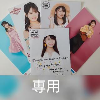 モーニングムスメ(モーニング娘。)の野中 美希ちゃん コレ写セット 専用ページ(アイドルグッズ)