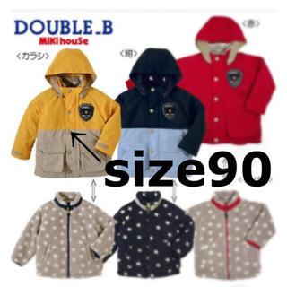 DOUBLE.B - ダブルB 3WAY ジャンパー 90