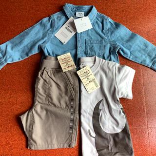 ムジルシリョウヒン(MUJI (無印良品))の新品タグ付きベビー服80 3点セット(シャツ/カットソー)