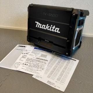 Makita - makita 充電式ラジオ付テレビ TV100