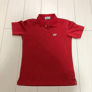 ヨネックス(YONEX)の2枚セット価格!ヨネックス  バドミントン ゲームシャツ 130(バドミントン)