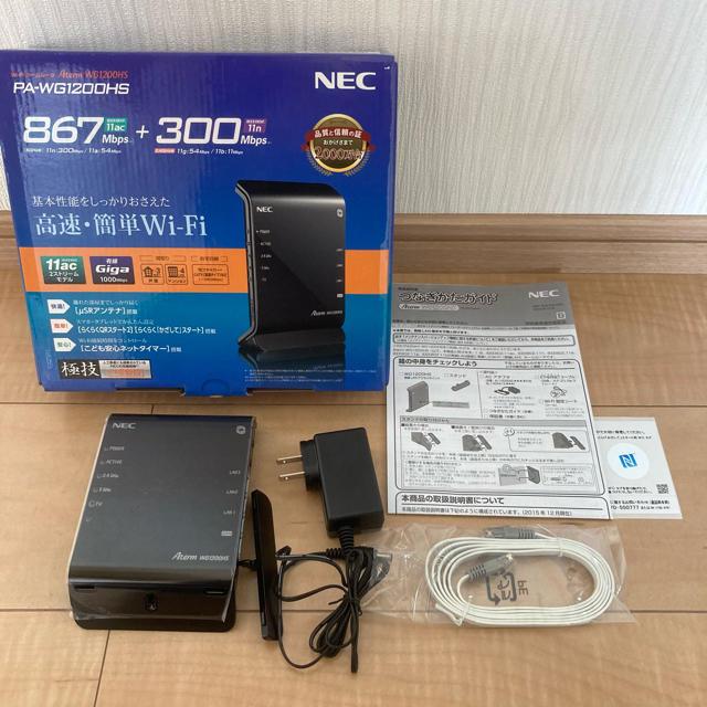 NEC(エヌイーシー)のWi-Fiホームルーター NEC PA-WG1200HS スマホ/家電/カメラのPC/タブレット(PC周辺機器)の商品写真