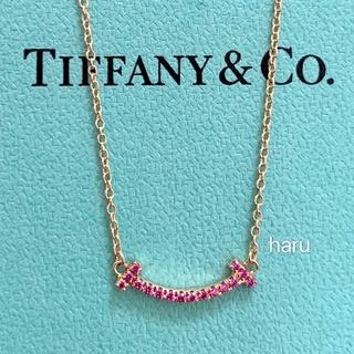 Tiffany & Co. - 新品ティファニー Tスマイル ネックレス  ホリデー ピンク サファイヤ 限定
