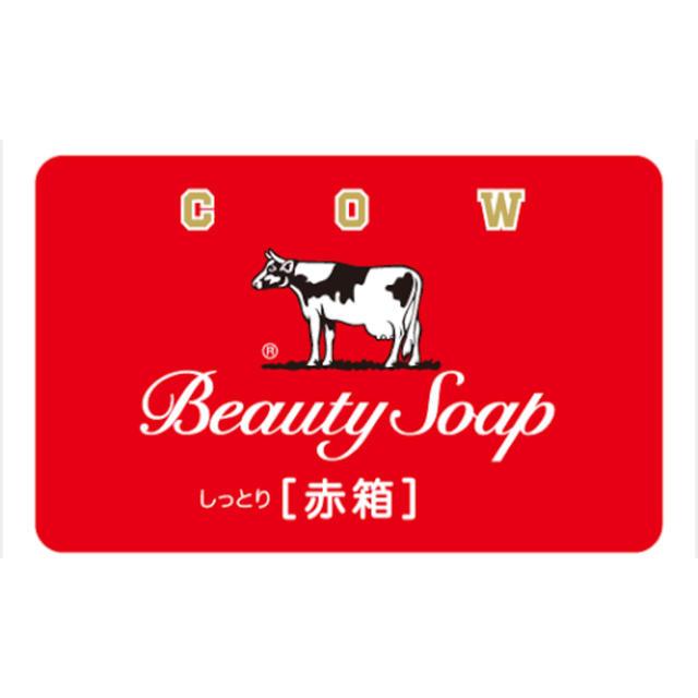 COW(カウブランド)の数量限定 カウブランド 牛乳石鹸  赤箱 ビューティクリーム 二個 新品未使用 コスメ/美容のボディケア(ボディクリーム)の商品写真