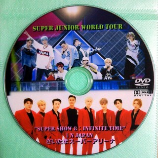SUPER JUNIOR スーパージュニア SUPER SHOW8 DVD