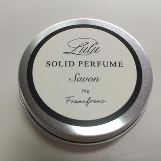 Francfranc - フランフラン☆ルル 練り香水 サボンの香り