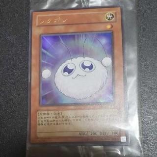 遊戯王 - 遊戯王 ワタポン MOV-JP001 未開封