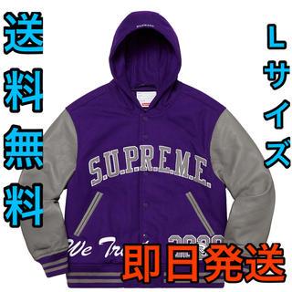 Supreme - Supreme King Hooded Varsity Jacket week9