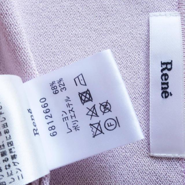 René(ルネ)の■Rene■ 34 モーブピンク系 ニットトップス レディースのトップス(ニット/セーター)の商品写真