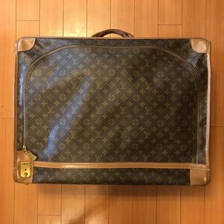 LOUIS VUITTON - 激レア!ルイヴィトン旅行鞄
