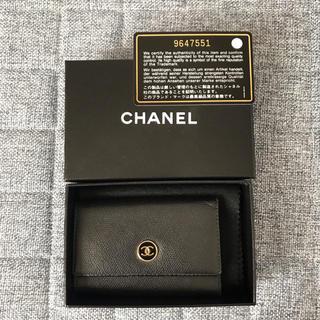 CHANEL - シャネルキーケース