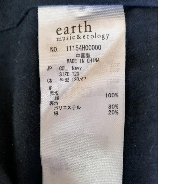 earth music & ecology(アースミュージックアンドエコロジー)のearth music&ecology☆ワンピース 120  キッズ/ベビー/マタニティのキッズ服女の子用(90cm~)(ワンピース)の商品写真