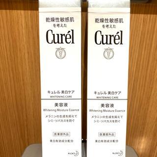 キュレル(Curel)のキュレル 美白ケア美容液(美容液)