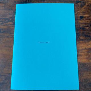 ティファニー(Tiffany & Co.)のTIFFANY正規品 令和ティファニー 婚姻届(結婚/出産/子育て)
