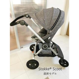 Stokke - ストッケスクート2 最新モデル ベビーカー 美品 送料込