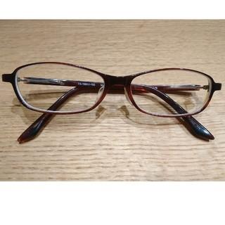 フォーナインズ(999.9)のトニーセイム■眼鏡■遠近両用(サングラス/メガネ)