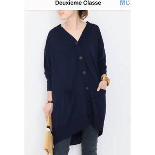 DEUXIEME CLASSE - Deuxieme Classe カーディガン