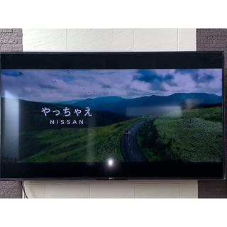 SONY - SONY 4K液晶テレビ BRAVIA X8000H KJ-65X8000H