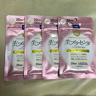 ディーエイチシー(DHC)のDHC  生プラセンタ20日分(4袋)(その他)