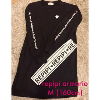 レピピアルマリオ(repipi armario)の送料込み☆repipi armario長袖ワンピース 160 チュニック レピピ(ひざ丈ワンピース)