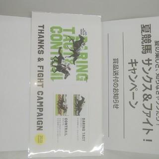 コントレイル&デアリングタクト QUOカード