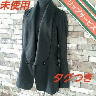 リップサービス(LIP SERVICE)のジャケット 黒(テーラードジャケット)
