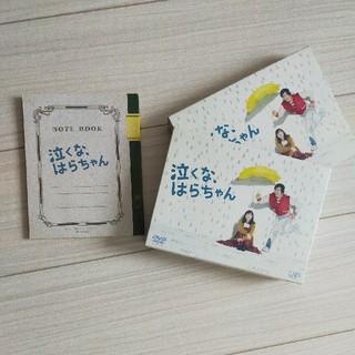 泣くな、はらちゃん DVD-BOX DVD