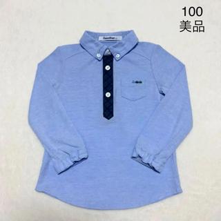 familiar - 【美品】familiar ポロシャツ 100 ファミリア 現行品
