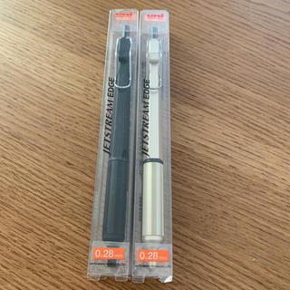 ミツビシエンピツ(三菱鉛筆)の新品 ジェットストリームエッジ 0.28mm 2本(ペン/マーカー)
