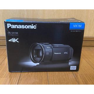 Panasonic - hanamiya1021さん専用