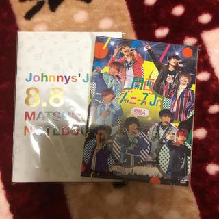 ジャニーズJr. - 素顔4 関西ジャニーズJr.盤、ジュニア祭りノートブック