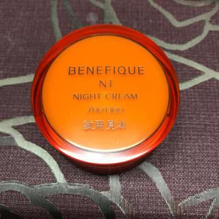 ベネフィーク(BENEFIQUE)のベネフィーク NT ナイトクリーム 30g(フェイスクリーム)
