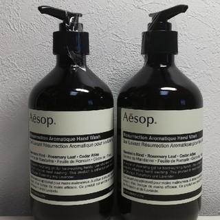 Aesop - 【新品】AESOP イソップ レスレクション ハンドウォッシュ 500ml×2本