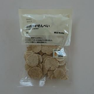 ムジルシリョウヒン(MUJI (無印良品))の無印良品 コオロギせんべい(菓子/デザート)