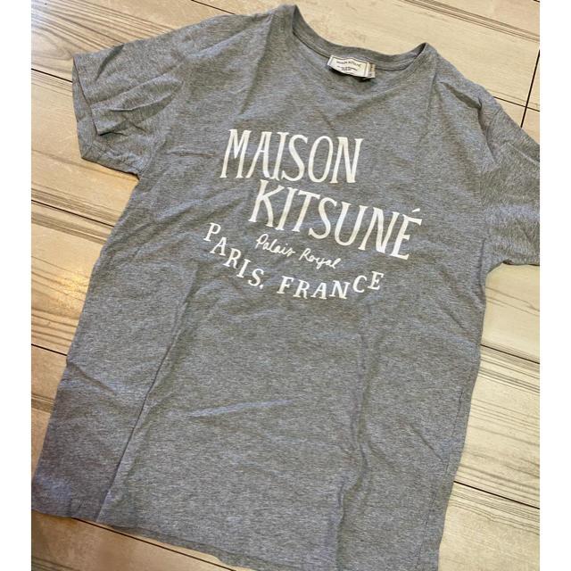 MAISON KITSUNE'(メゾンキツネ)のMaison kitsune Tシャツ メンズのトップス(Tシャツ/カットソー(半袖/袖なし))の商品写真