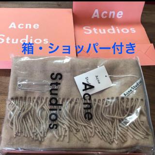 ACNE - 箱付き acne studios アクネストゥディオス ストール マフラー