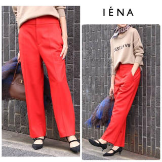 IENA - IENA ハード圧縮ハイウエストパンツ 美品